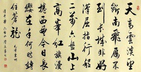 清平乐·秋词