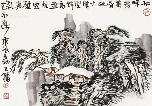 感皇恩(竹坡老人步上南冈,得堂基于孤峰绝顶间,喜甚,戏作长短句)