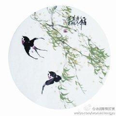 蝶恋花·槛菊愁烟兰泣露