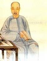 金菊对芙蓉·上元