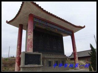 沁园春·昔裴晋公