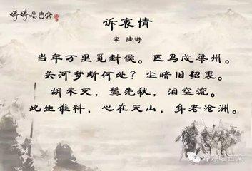画楼空(诉衷情三首)