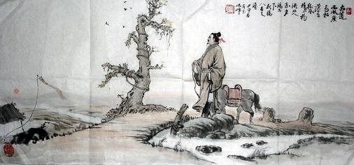 寿阳曲·江天暮雪
