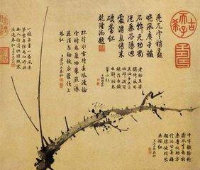 南柯子(东坡过楚州,见净慈法师,作南歌子。用其韵赠郭诗翁二首)
