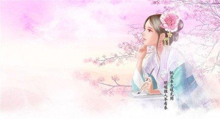 蝶恋花·满地霜华浓似雪