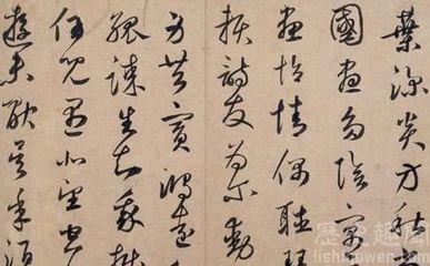 西省海棠(有序)