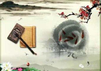 临江仙·上已清明都过了